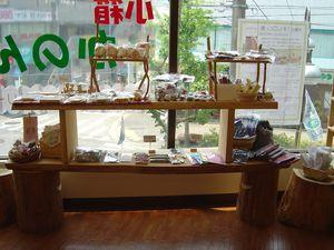 2010年5~6月「手しごと」展1