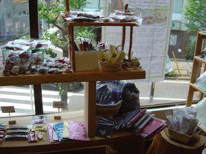 2010年5~6月「手しごと」展3