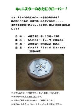 200904jpeg_2
