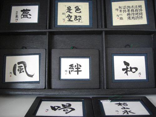 Ink work・O,taka
